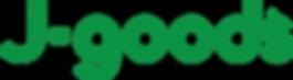 Jgoods_Logo.png