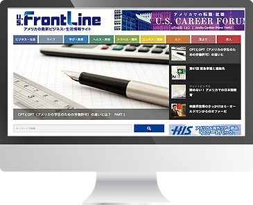 U.S. FronLine website image