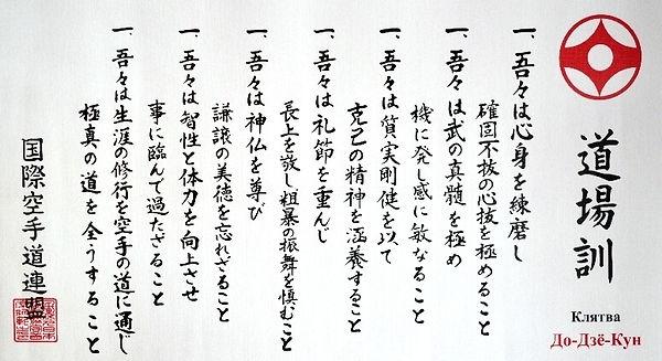 Dodze-kun.jpg
