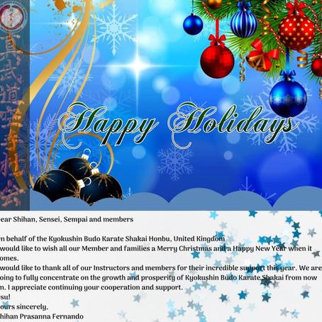 «BLACK-BELT» поздравляет всех с наступающим Новым годом!