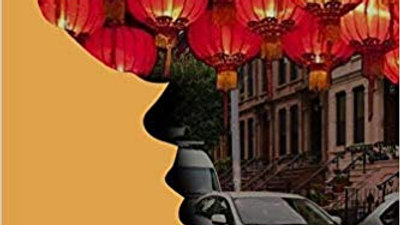From Bed-Stuy to Beijing: Unapologetically Black in China by Cheroll Dossett