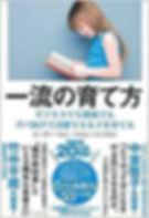 ichiryu_edited.jpg