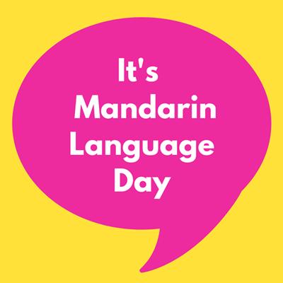 Mandarin Practice Session