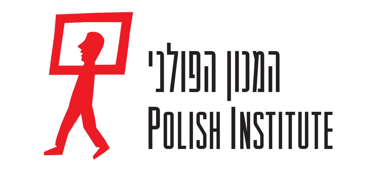 עותק של Polish  logo.jpg