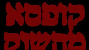 עותק של logo koofsa.png
