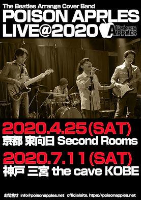 2020告知03.jpg