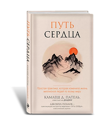 Книга.png