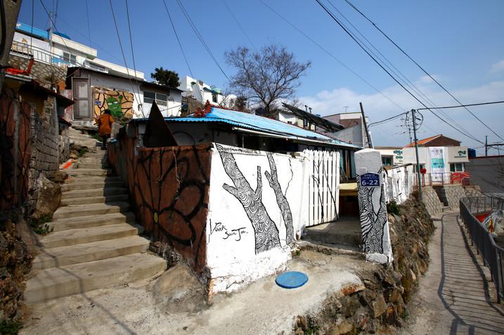 Dongpirang Village.jpg