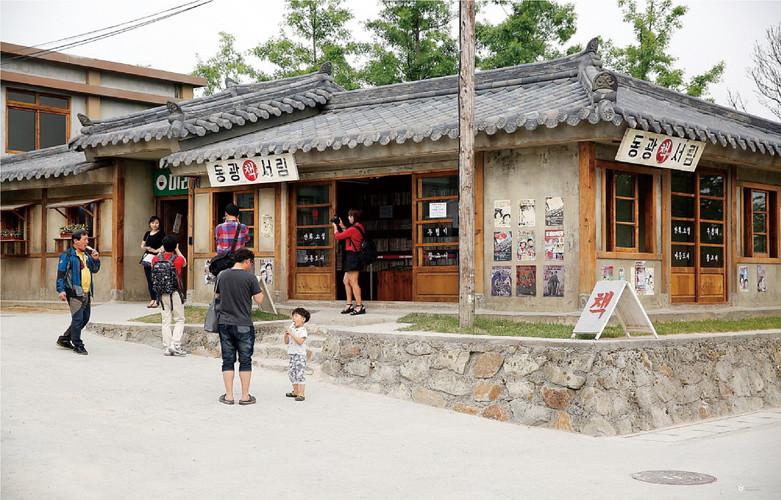 Whale Cultural Village.jpg