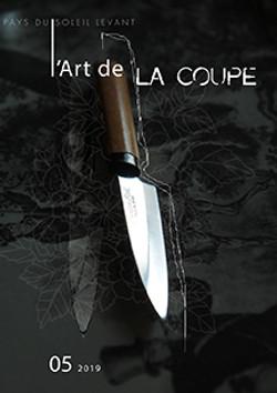 Affiche design EXPO