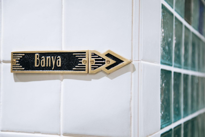 Banya-sign.jpg