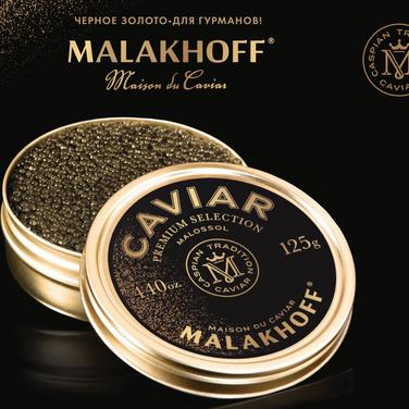 Malakhoff Caviar