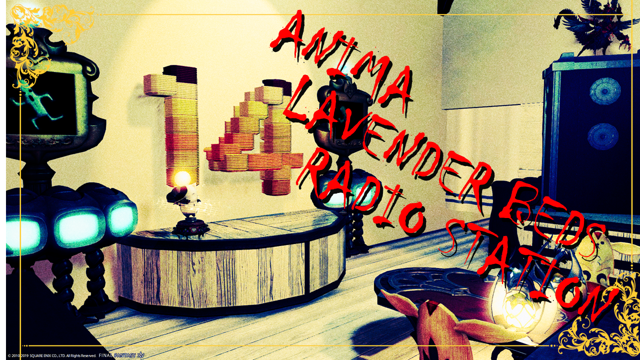 ANIMA LAVENDER BEDS RADIO STATION