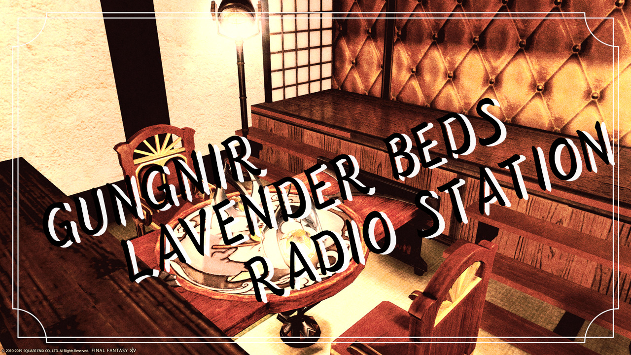 GUNGNIR LAVENDER BEDS RADIO STATION