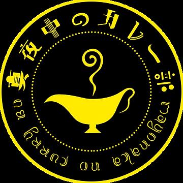 currybu.yb.png