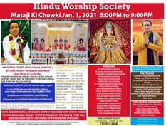 Celebrate 2021 with our annual Mata Chowki!