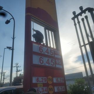 התקנה בטוטם של תחנת דלק