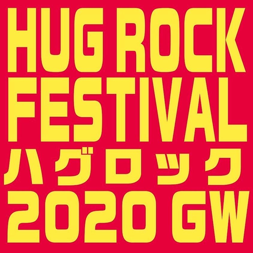 HUG ROCK FESTIVAL 2020 GW
