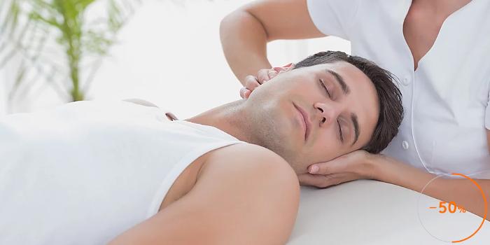 L'Instant L - Massage à la carte 60 minutes