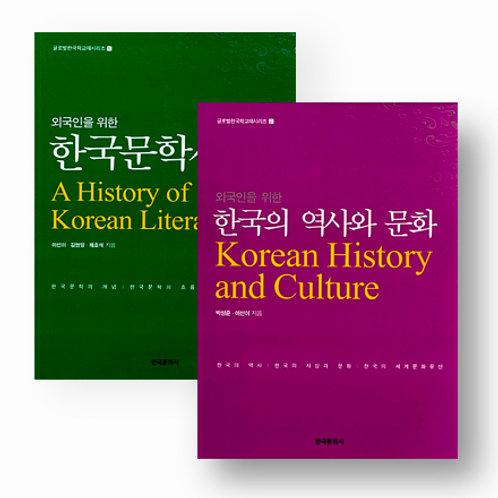 글로벌한국학교재 시리즈 (총6권)