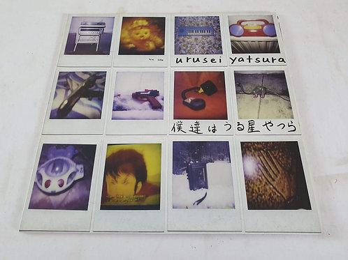 Urusei Yatsura – We Are Urusei Yatsura