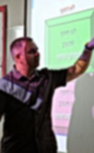 הרצאות מודעות עצמית | הרצאות מקצועיות | הרצאות העשרה לילדים ונוער | הרצאות העשרה לגיל השלישי | הרצאות העשרה לגמלאים | הרצאות מעניינות | הרצאות מגניבות | הרצאות העשרה | הרצאות ילדים והורים ביחד | הרצאות לעובדים | הרצאות לתעשיית ההייטק | הרצאות בפתח תקווה | הרצאות העשרה בפתח תקווה | הרצאת ניהול זמן | הרצאת יצירתיות