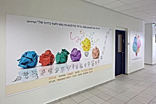7 | יצירתיות | חשיבה מחוץ לקופסה | יצירתיות בבית הספר | רעיונות מדליקים לבית הספר | רעיונות מדליקים לחצר המשחקים | עבודת צוות בבית ספר | מודעות עצמית | חשיבה יצירתית | גאונות | זהירות גאונות לפניך | גאונות וחשיבה מחוץ לקופסה | להיות יצירתי | מחשבה מייצרת מציאות | חשיבה יצירתית
