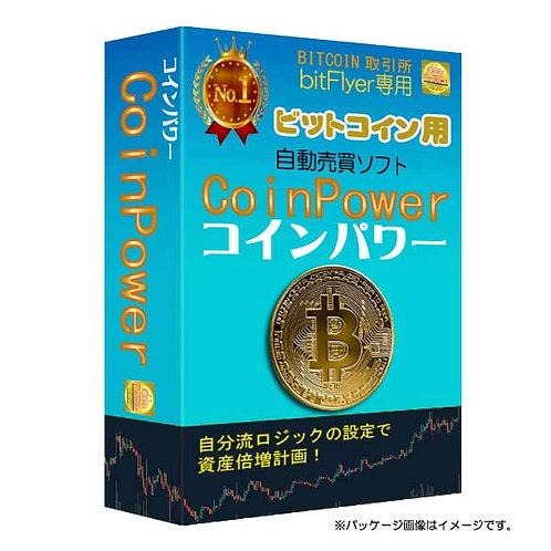 ☆bitFlyer Lightning専用 ビットコイン自動売買ソフト【コインパワー/CoinPower】WDLCP-0012