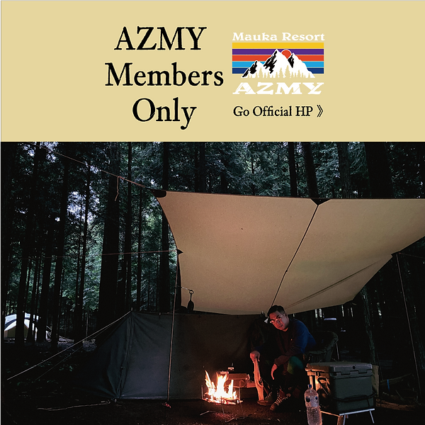 azmymembers2.png