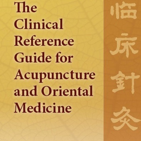 The Clinical Reference Guide by Quinn Akira Takei- hard cover