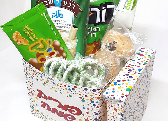 Purim Box