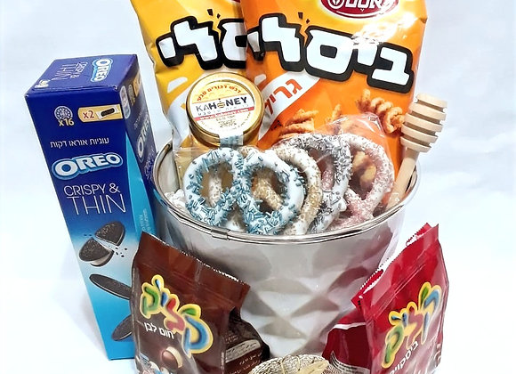 Rosh Hashanah Junk Bucket