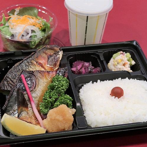 旬の焼き魚弁当