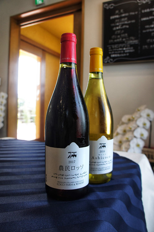 ココファーム&ワイナリー 農民ロッソ(赤ワイン)