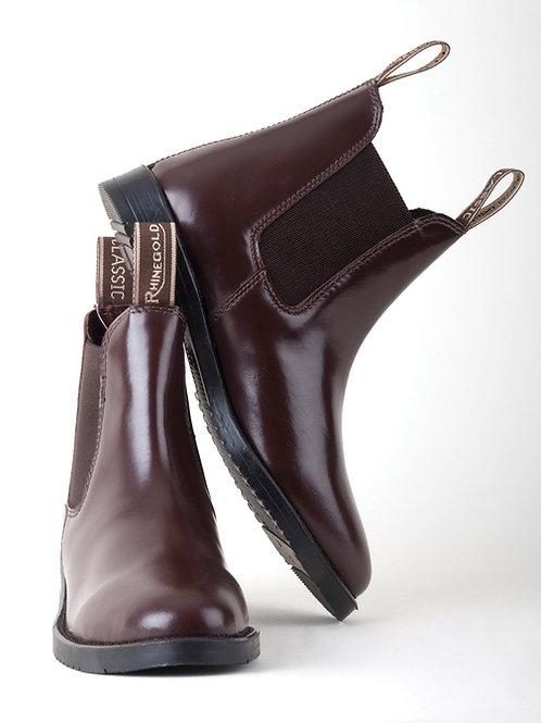 Rhinegold Classic Jodhpurs Boot (Children's)