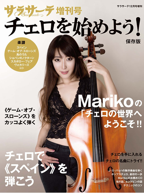 Magazine Sarasate Special Issue