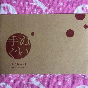 TENUGUI - PINK USAGI AND MOON