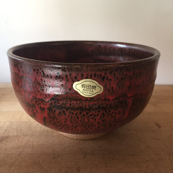 RED & BROWN CHAWAN