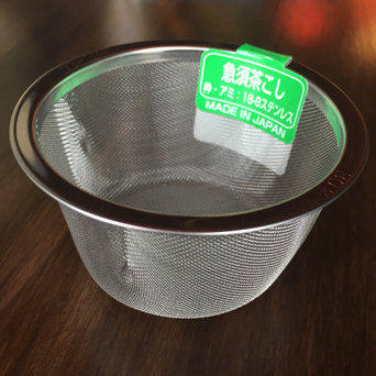 NO HANDLE STAINLESS STRAINER