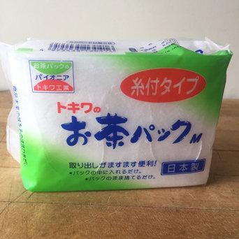 DRAWSTRING TEA BAGS