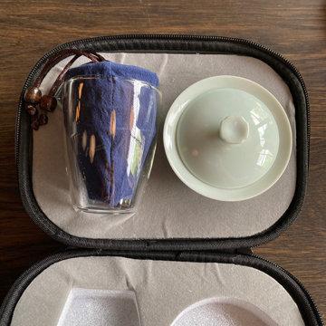 TRAVEL GONGFU TEA SET