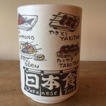 JAPANESE FOOD TEACUP