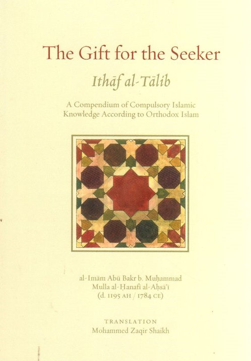 The Gift for the Seeker