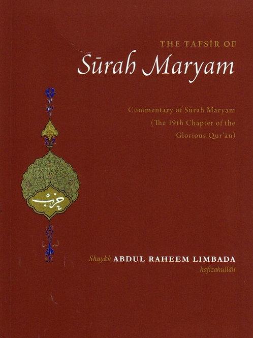 The Tafsir of Surah Maryam