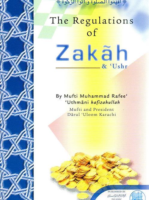 The Regulations of Zakah & Ushr