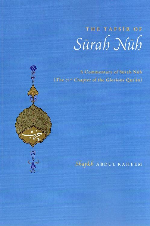The Tafsir of Surah Nuh