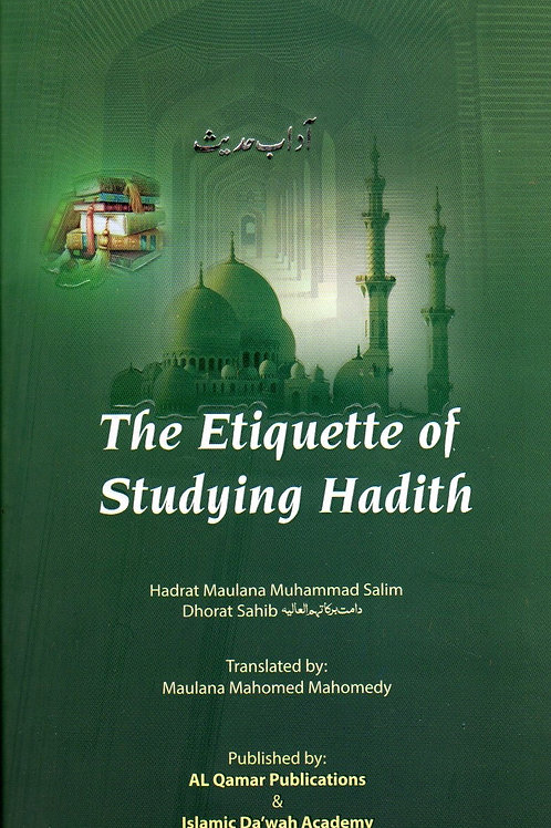 The Etiquette of Studying Hadith