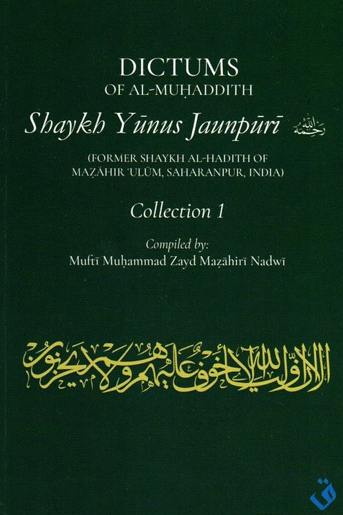 Dictums Of Shaykh Yunus Jaunpuri