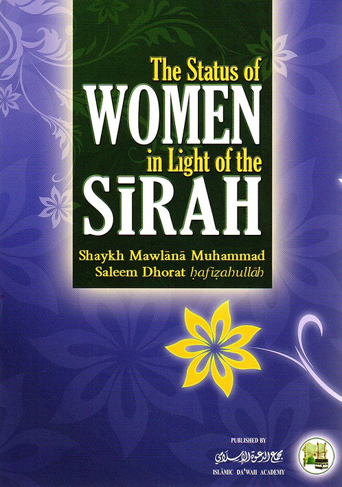 The Status of Women in light of the Sirah