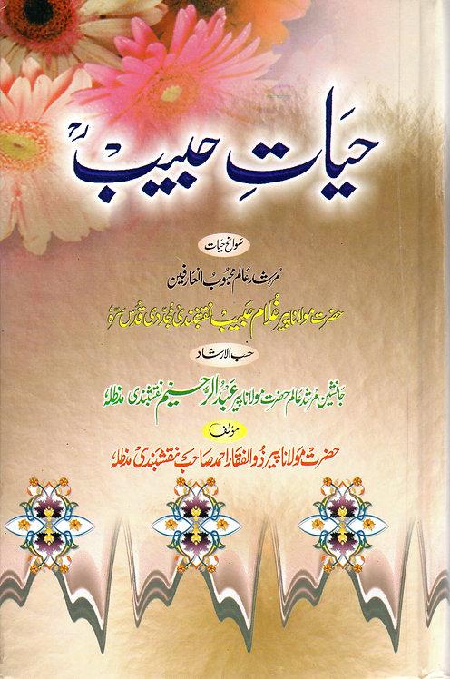 Hayat-e-Habib